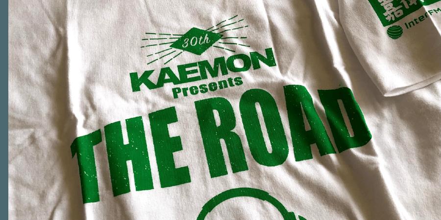 KAEMON T-Shirts 嘉衛門 30周年記念デザイン