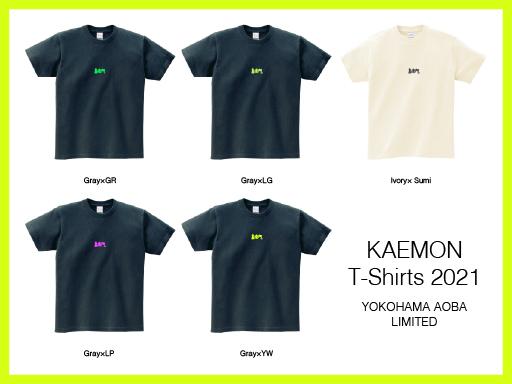 KAEMON T-shirts 2021