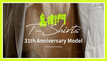 Kaemon T-shirts