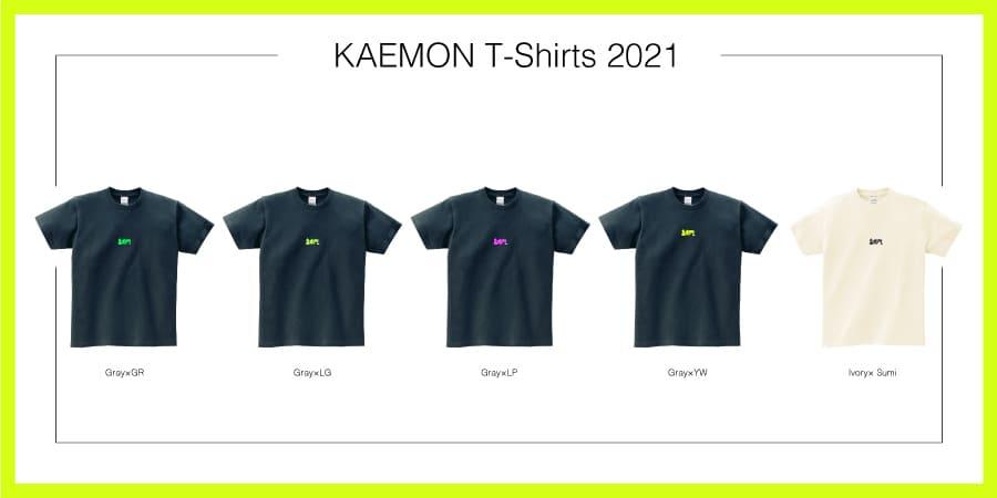 嘉衛門31周年記念オリジナルTシャツ カラー一覧
